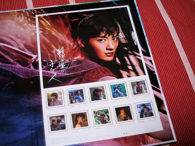 japanpost_seireinomoribito_001.jpg