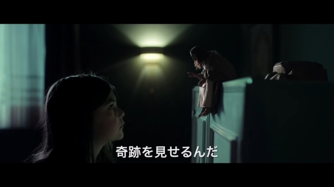 kamisama_010.jpg