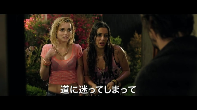 knockknock-movie_001.jpg