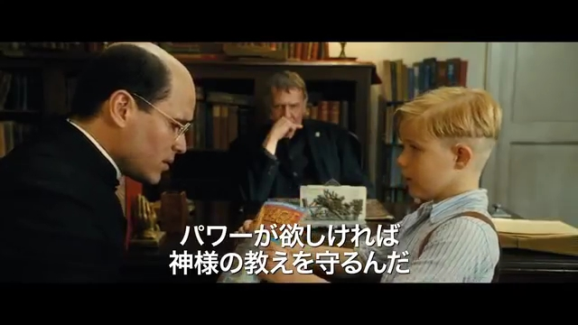 littleboy-movie_003.jpg