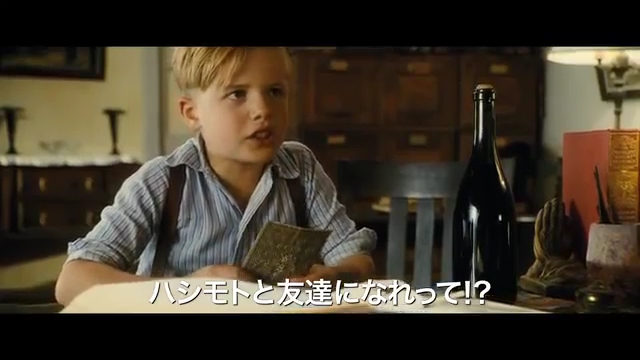 littleboy-movie_004.jpg