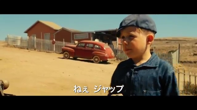 littleboy-movie_005.jpg
