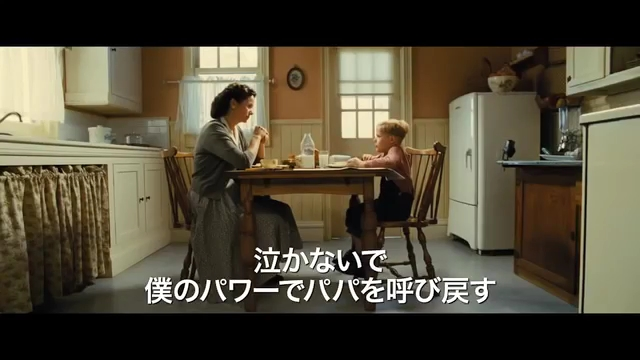littleboy-movie_010.jpg