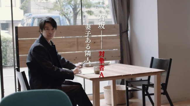 nijuuseikatsu_001.jpg