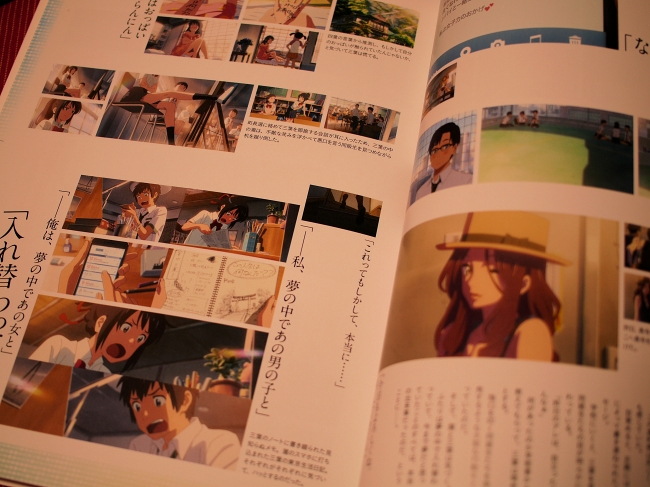 shinkai_book_002.jpg