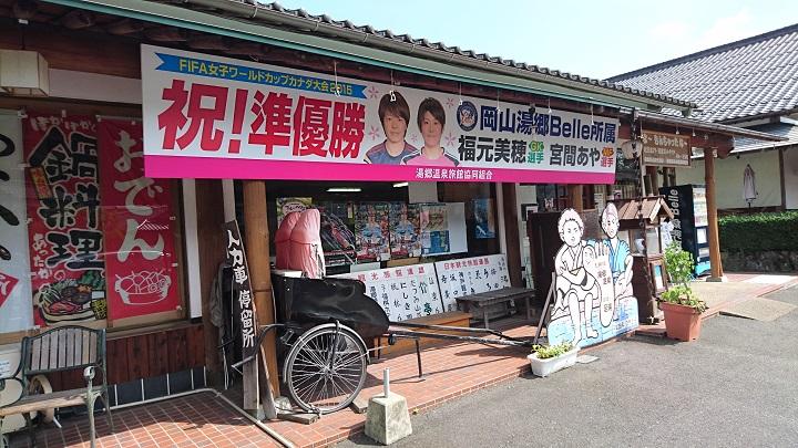 160723_亀屋ブログ用_04