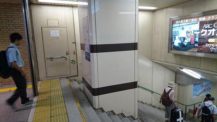 160827_亀屋ブログ用_01