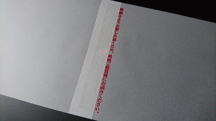 160827_亀屋ブログ用_06