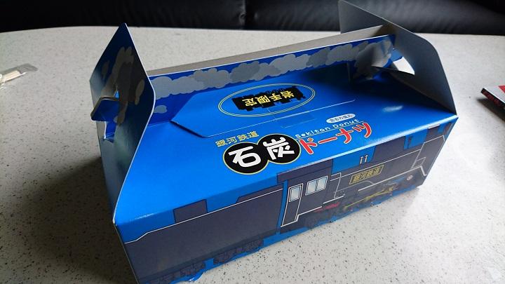 160827_亀屋ブログ用_12