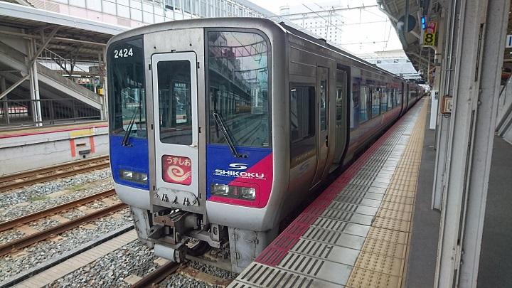 160915_亀屋ブログ用_02