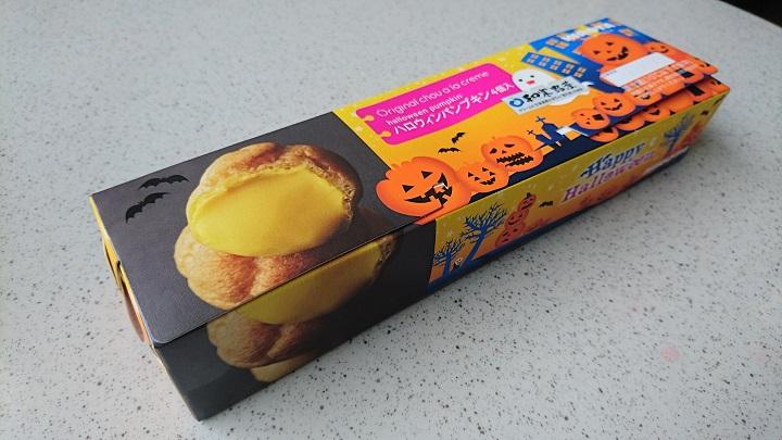160917_亀屋ブログ用_05