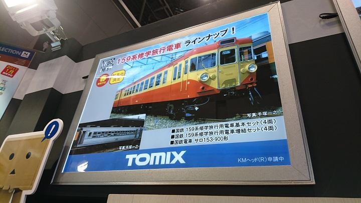 160924_亀屋ブログ用_19