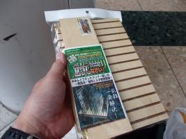 シモムラアレックでプラランナー立てを買いました。
