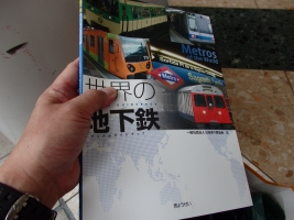 下の東京国際ブックフェアで買いました。
