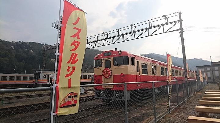 161001_亀屋ブログ_02
