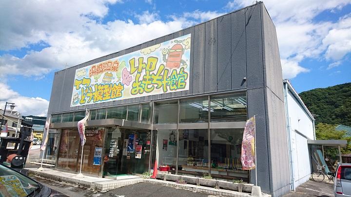 161001_亀屋ブログ_04