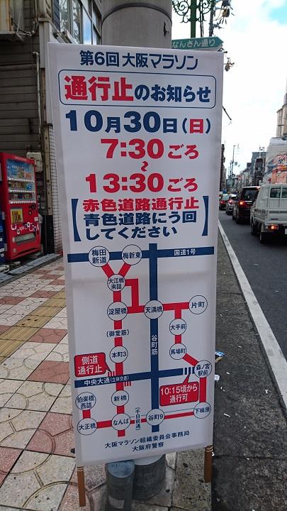 161019_亀屋ブログ_02
