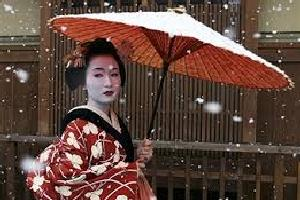 geishaculturerachel.jpg
