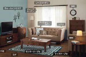lwiflivingroom.jpg