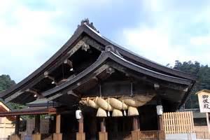 shimaneokano.jpg