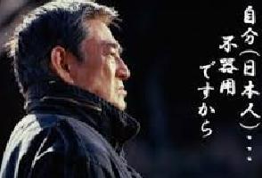 tanbotakakura.jpg