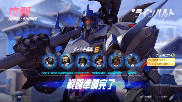 Overwatch_ Origins Edition_20160529133930