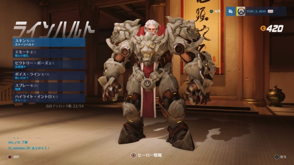 Overwatch_ Origins Edition_20160605142856