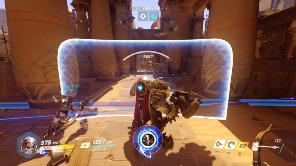 Overwatch_ Origins Edition_20160622200650
