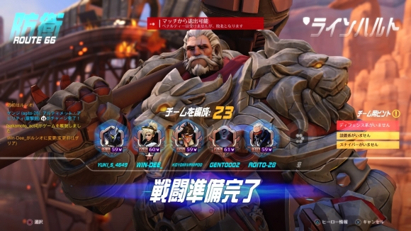 Overwatch_ Origins Edition_20160704200707