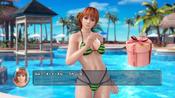 DEAD OR ALIVE Xtreme 3 Fortune_20160710135836