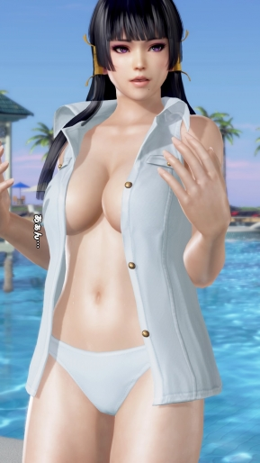 DEAD OR ALIVE Xtreme 3 Fortune_20160817180544