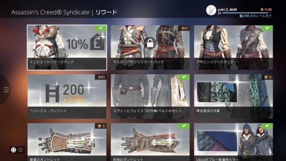 Assassins Creed® Syndicate_20160825190206
