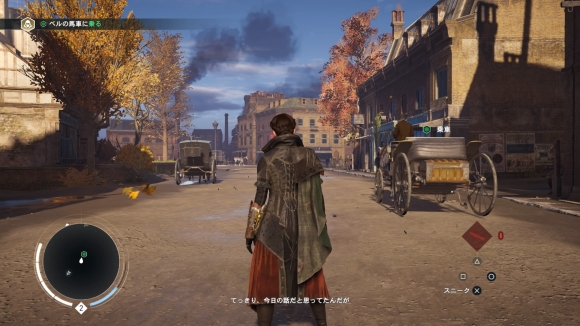 Assassins Creed® Syndicate_20160826210452