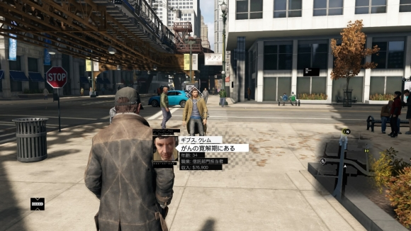 WATCH_DOGS™_20160920193927