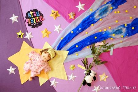 STAR FESTIVAL - コピー