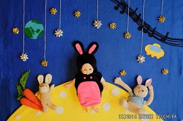 ウサギのダンス♪ - コピー