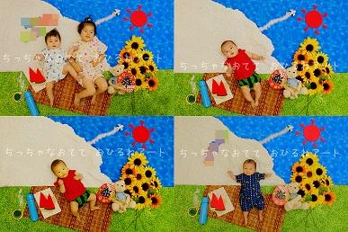 DSCF5768-tile.jpg