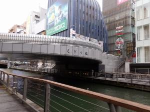 20160417_14えびす橋