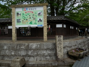 20160424_25高取児童公園