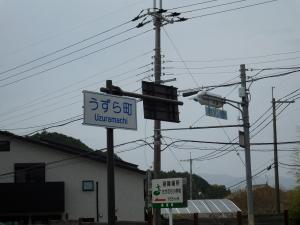 20160424_26うずら町