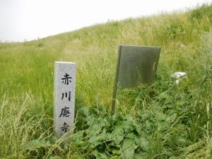 20160508_07赤川廃寺跡