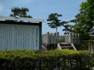 20160514_19法秀院墓所