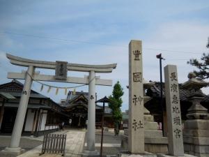 20160515_04豊国神社