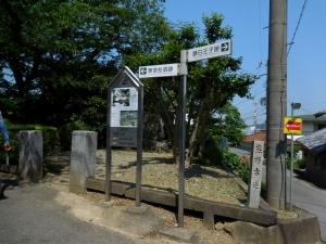 20160521_08熊野古道石碑