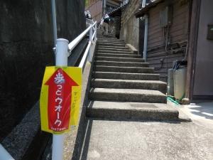 20160521_25戸坂