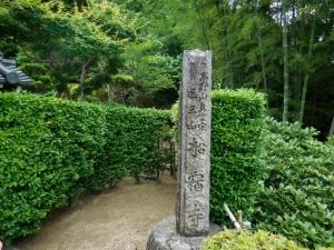 20160529_09船宿寺