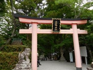 20160529_14高鴨神社