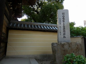 2016086_18常光寺