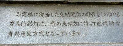 160820-04