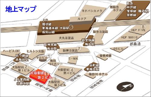umeda-map0 dessus